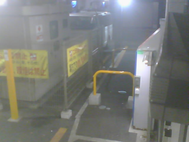 Webcam in Kawasaki